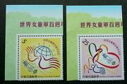 Taiwan Centenary Girl Scouting 2010 Jamboree Scout Love Heart Stamp Title Mnh