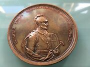 1861 Imperial Russia Russian Novgorod Ryurik Bronze Table Medal/badge By Gass.