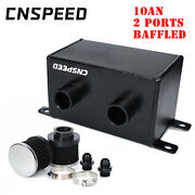 Fabricated Aluminum Oil Catch Can Reservoir Tank W/ Dual Breather Filter Baffled