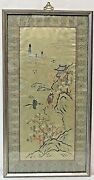 """37"""" X 20"""" Antique Framed Kesi Chinese Silk Embroidery Panel Hengduan Mountains"""
