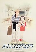 Studio Ghibli Poster Only Yesterday New Made In Japan