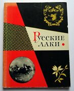 1964 Varnishes In The Hermitage Collection Russian Soviet Ussr Vintage Book Rare