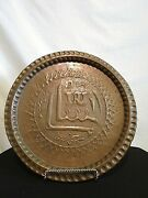 Vintage Middle Eastern Copper 16 Hand Hammered Embossed Wall Hanging Tray