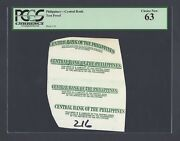 Philippines - Central Bank Test Proof Vignette Uncirculated