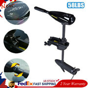 Electric 58lbs Trolling Motor Outboard Drive Inflatable Fishing Boat Marine 12v