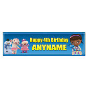 Personalized And Custom Printed Doc Mcstuffins Birthday Party Banner Poster Decor