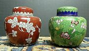 Pair Of Antique Qing Chinese Foil Cloisonne Ginger Jars Excellent