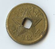 Exonumia Ct 1872 Token With Center Hole 8756 Star Hbandh. Rulau Ct-wb16 15mm.