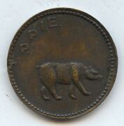 Expo 1915 Pan-pac International 7661 Double Bear Token. Nicely Done With