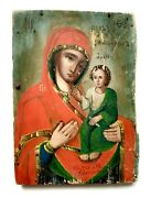 Old Orthodox Icon Mother Of God Of Smolensk Rus.empire Wood Hand Painted 18x13cm