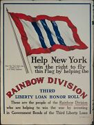 1917 Help New York Fly This Flag Rainbow 42nd Infantry Division Wwi Poster Vtg