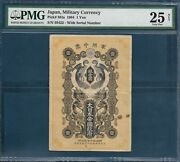 Japan Russo-japanese War Mpc 1 Yen Silver P M4a / With S/n Pmg 25 Vf Net Rare