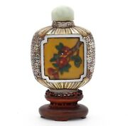 Antique Chinese Mother Of Pearl Over Glass Snuff Bottle With Jadeite Stopper 19c