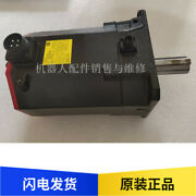 1pc For 100 Test A06b-2268-b805 By Ems Or Dhl 90days Warranty