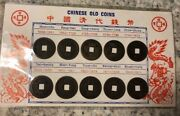 A Collection Of Ten Antique Chinese Coins From 10 Periods Free Shipping