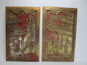 2 Antique Chinese Gilt Carved Wood Panels D9988