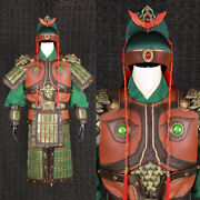 Three Kindoms Guanyu Guangong Gemstone Inlay Leather Lion Helmet Armor Clothes