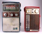 Vintage Blue Red Retro Solid State Transistor Radio Lot Of Two | Katone + Bowni