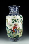 Antique Bandw Famille Rose Porcelain Vase With Immortal Beings Deco Chinese