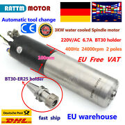 De 3kw Atc Bt30 220v Water Cooled Spindle Motor Automatic Tool Changer 24000rpm