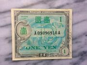 Japan Japanese Military Currency Note Banknote Ww2 Wwii 1 Sen Yen