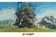1000 Piece Jigsaw Puzzle Howls Moving Castle Washing Completion 50x75cm