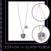 Sailor Moon X Anna Sui Cosmic Heart Compact Pendant Necklace Silver Rare Limited