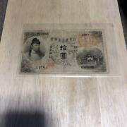 Used Japan Paper Money Old Banknote Currency 10 Yen Antique Very Rare Bill Note