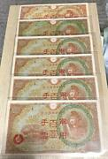 Used Japan Paper Money Old Banknote Currency Military 100 Yen 6set Antique Rare