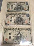 Used Japan Paper Money Old Banknote Currency 10 Yen 3 Set Antique Very Rare