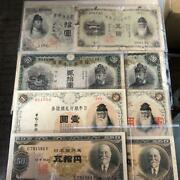 Used Japan Paper Money Old Banknote Currency 5 10 20 50 Yen Antique Very Rare