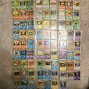 Pokemon Japanese 1st 151/151 Complete Holos, Rares Uc C Cards 1996 From Jp Fs