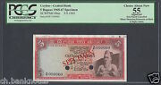 Ceylon Sri Lanka 5 Rupees 9-9-1965 P68as Spec About Uncirculated