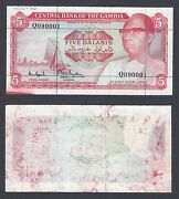 Gambia 2 Notes 5 Dalasis 1982 P5s Proof - Positional Extremely Fine