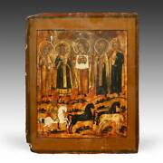 Russian Icon Gabriel Apostles Shroud Of Turin Painted Wood Panel Russia