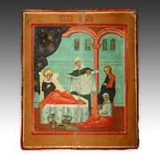 Russian Icon Nativity The Lord Orthodox Christianity Painted Wood Panel Russia