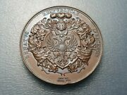 Germany Lubek Free City - About 1900 Bene Merenti For Merit Bronze Medal 50 Mm