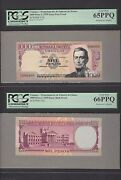 Uruguay 1000 Pesos L1939 Pick Unlisted Face And Back Essay Proof Uncirculated