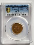 1866 Egypt Gold 100 Quirsh - Graded Pcgs
