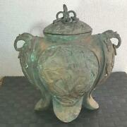 Antique Chinese Four-legged Creature Bronze Large Incense Burner Approx. 8kg