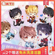 Love And Producer Lucien Victor Pillow Cushion Figure Cos Gift Zhou Qiluo Kilo
