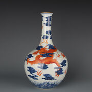 12.2 Fine Old Chinese Porcelain Qianlong Allite Red Cloud Dragon Sky Ball Vase