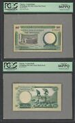 Nigeria Face And Back 10 Shillings Nd 1967 P7 Essay Proof Specimen Uncirculated