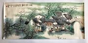 An Original Modern Chinese Signed Watercolor Painting Hand Scroll