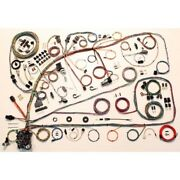 66-67 Fairlane Classic Update Series Complete Body And Interior Wiring Harness Kit