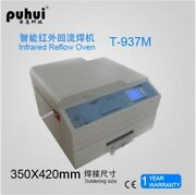 Puhui T937m Infrared Reflow Oven Solder Ic Heater 2300w T-937m Lead-free New Xl