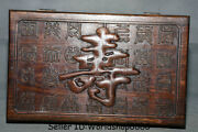 12 Antique Old Chinese Dynasty Palace Huanghuali Wood 寿 Words Jewelry Box Boxes