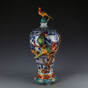Chinese Fine Porcelain Yuan Blue And White Inlay Cloisonne Flower Pulm Vase 25.2