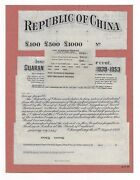 China An Interesting Financial Document 18-8-1939 Proof Unique