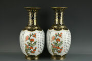 Old Chinese Porcelain Qianlong Marked Pair Blue Colour Enamels Peony Vases 16.5